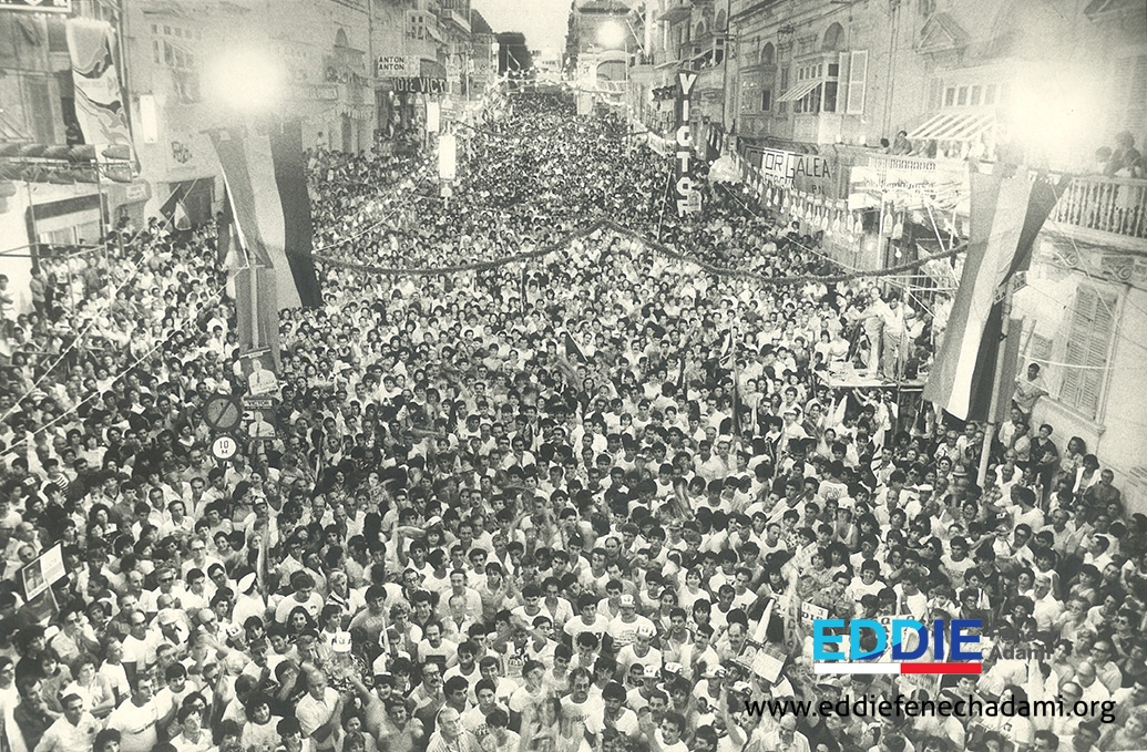 Rabat-Gozo-1986wtmk