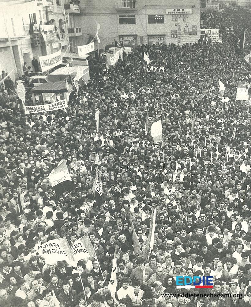 Birkirkara EFA Feb 1987 - C