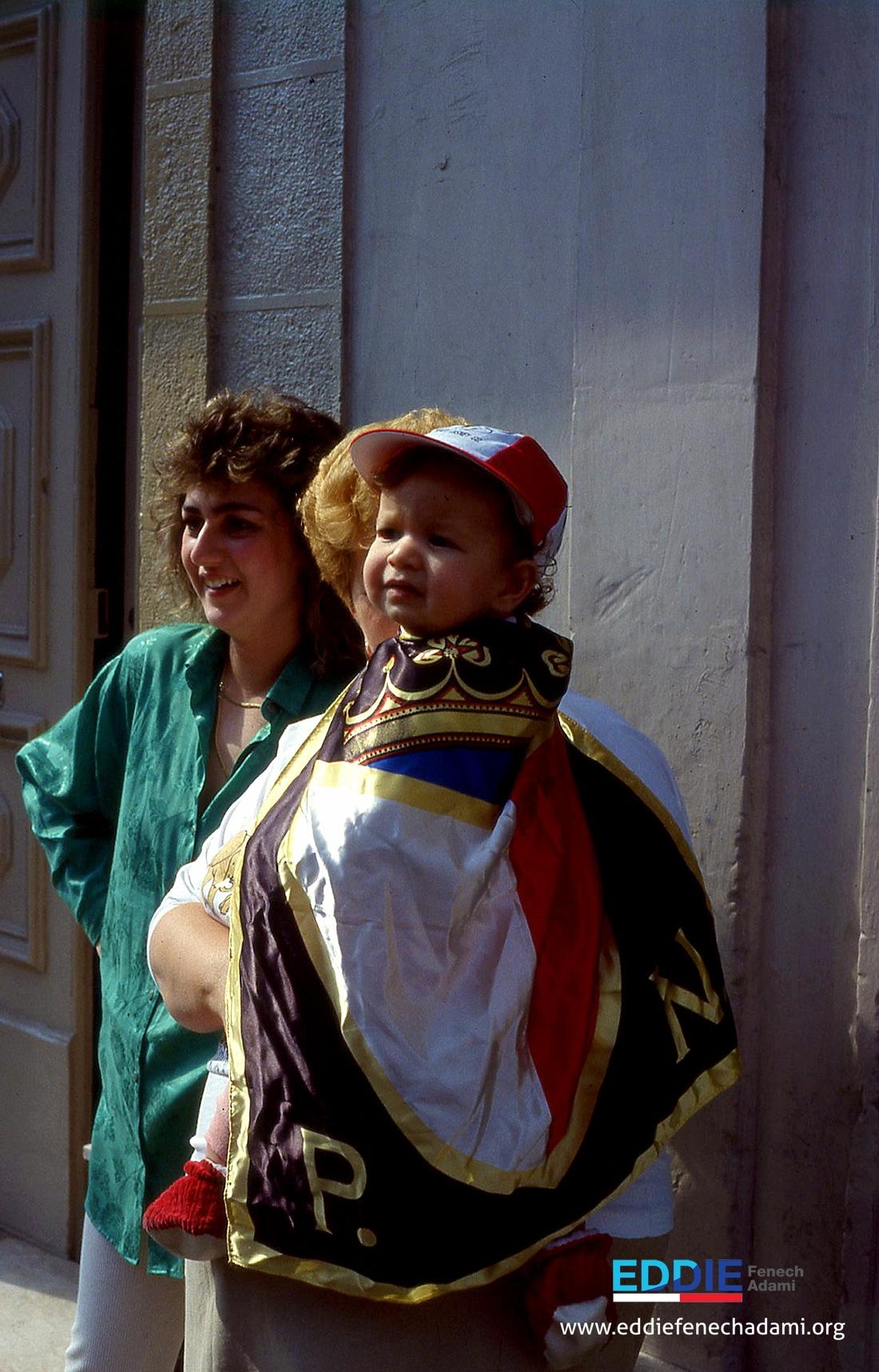 www.eddiefenechadami.org0169