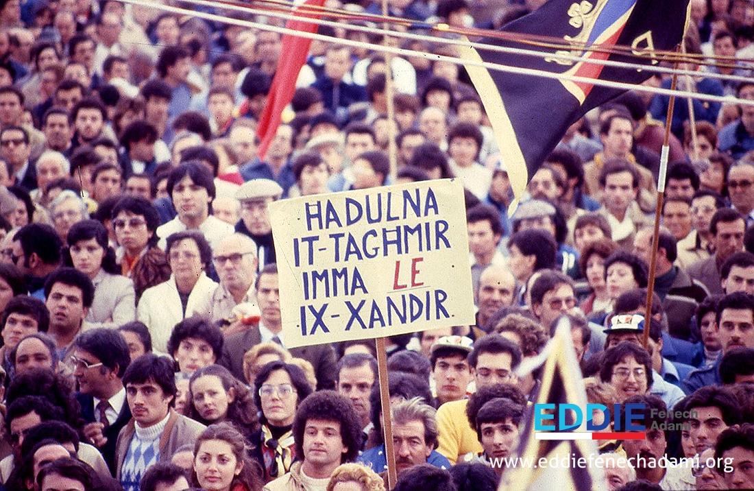www.eddiefenechadami.org0206